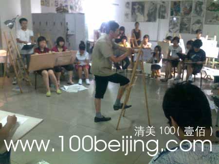 素描色彩水粉 速写 设计 创作 高考录取 中央美术学院 北京师